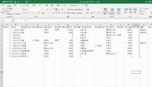 仕訳帳様式Excel